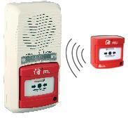 Kit Alarme type 4 Radio (sans fil)